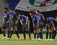監督交代のG大阪、浦和を攻めあぐねて無得点の完敗