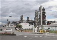 製油所で硫黄漏れ5人搬送 命に別条なし、仙台