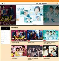 日本のTV局初! フジテレビが番販ECシステム運用開始
