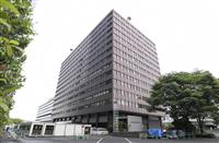 大規模接種予約きょう開始 高齢者ワクチン 東京・大阪、自衛隊が運営