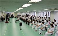 大規模接種 東京会場で自衛隊編成式 医官、看護官が集結