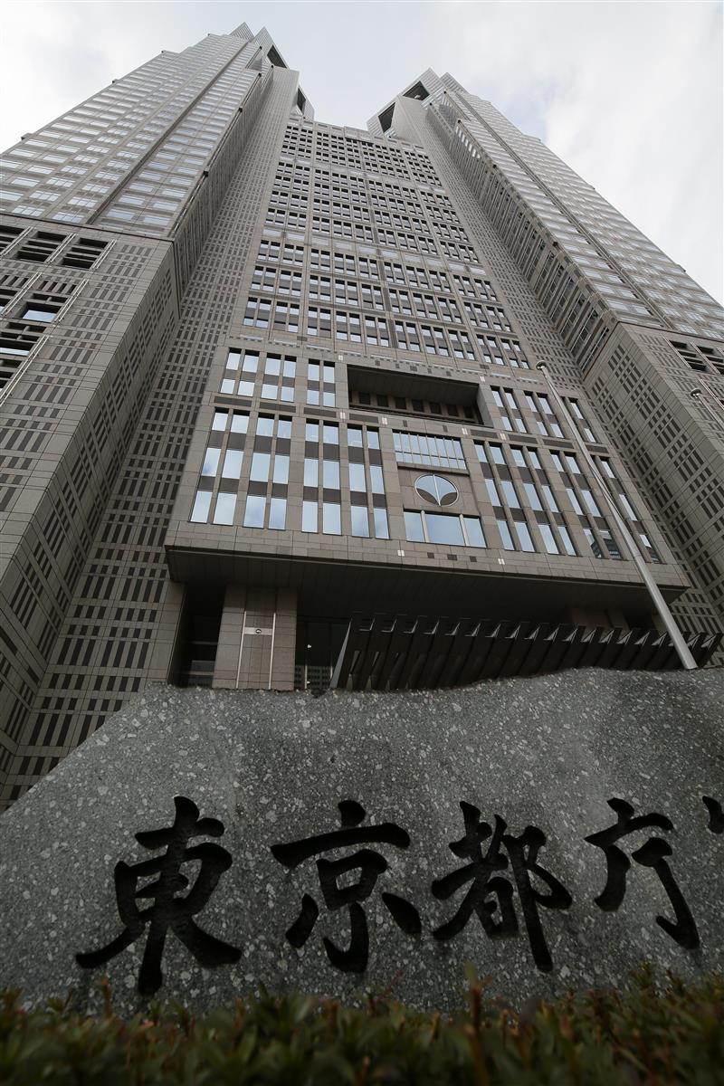 東京都 要請応じない飲食店33施設に休業命令