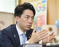 小泉環境相が公務復帰 18日の国会出席は見合わせ
