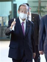 自民・二階幹事長、河井陣営への1億5000万「私は関係していない」