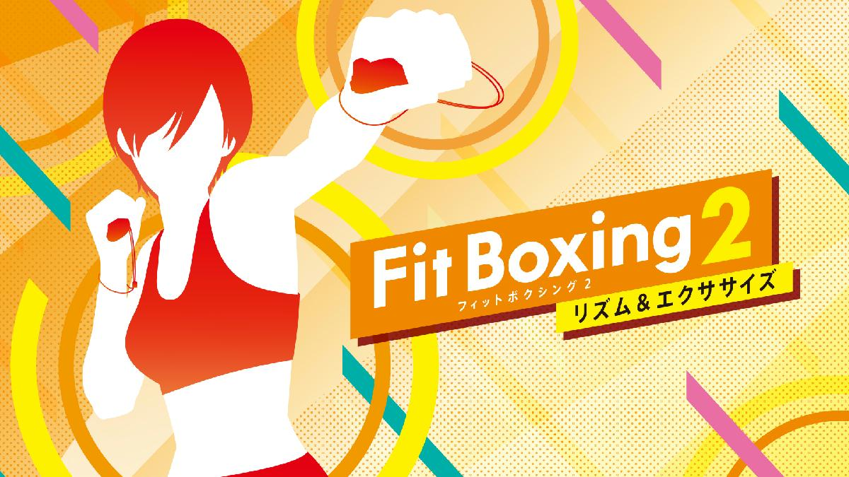 「Fit Boxing 2 -リズム&エクササイズ-」・「Fitness Boxing…