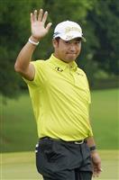松山、最終日は「全然駄目」 20日から全米プロゴルフに照準