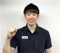 石川「他の選手の強さ引き出す」 バレー男子代表主将が抱負