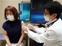 高齢者ワクチン1回目接種率 和歌山は全国1位