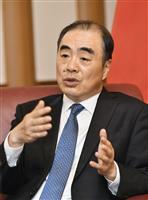 日米豪印は「100%時代遅れ」中国大使が共同通信と単独会見