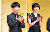 新垣結衣さんと星野源さん結婚 「逃げ恥」で夫婦役
