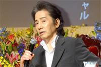 「田村正和さん 誰もが見ほれる雰囲気」 NHK放送総局長