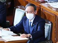 菅首相、ワクチン接種「加速化、私自身が先頭に立って実行する」