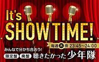 【check!ラジオ大阪】少年隊ファンは必聴 〝限定アルバム〟を楽しむ新番組