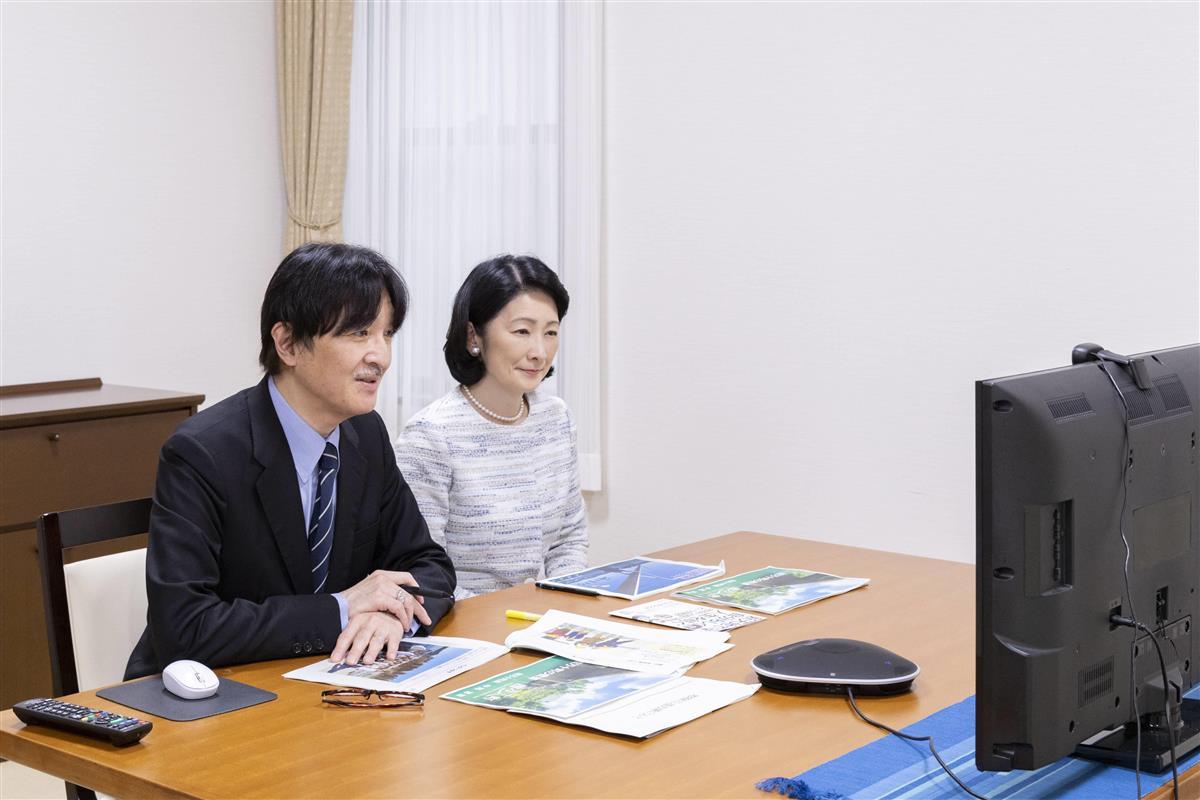 皇室 ☆秋篠宮ご夫妻、地域おこし協力隊とご懇談