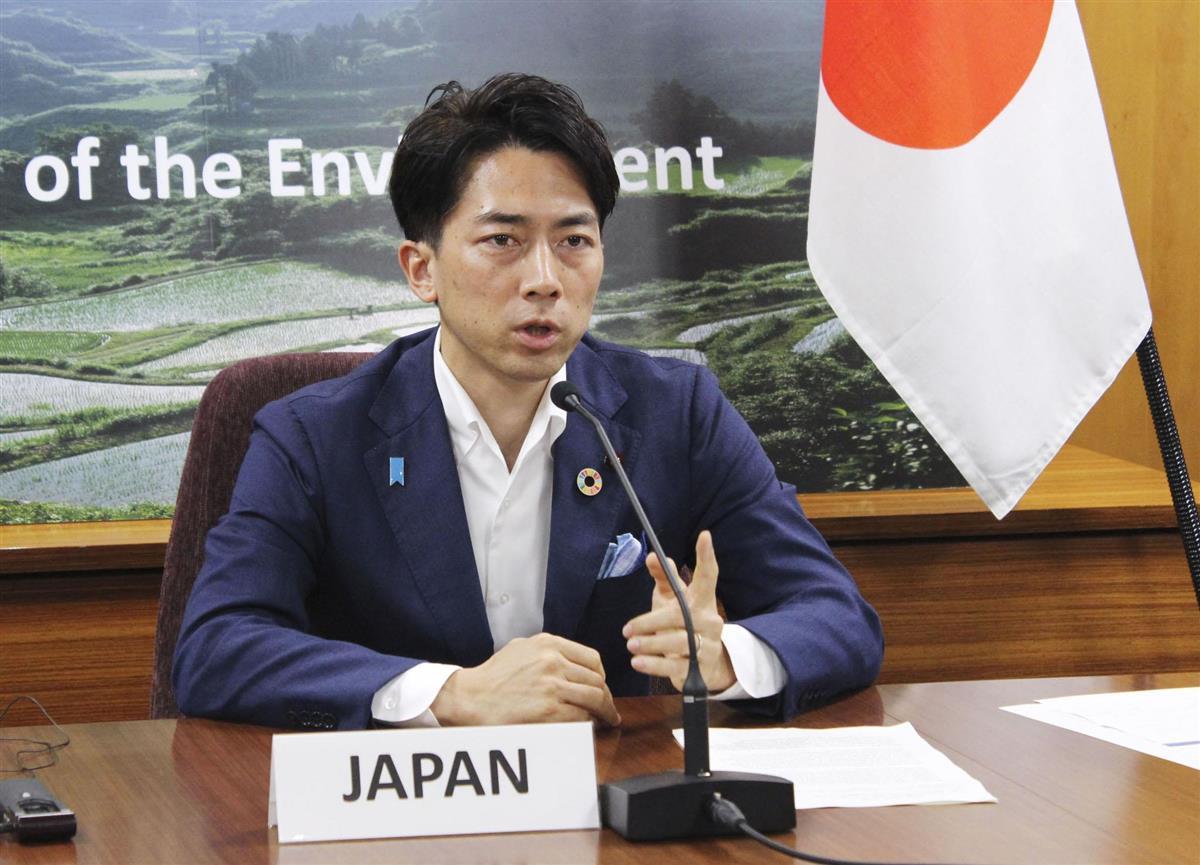 小泉環境相「温室効果ガス46%削減目標は野心的」 G7環境相会合