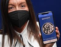 加藤官房長官、ワクチンパスポート発行検討を表明「私の下で調整」
