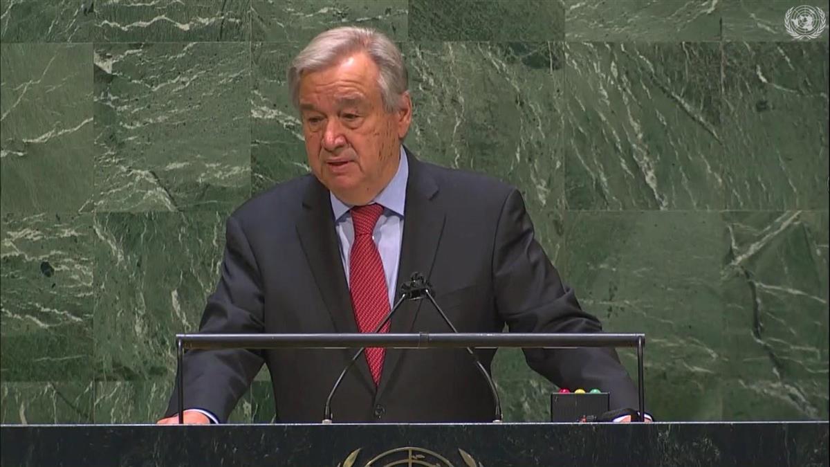 20日、国連総会で、イスラエルとパレスチナ自治区ガザを実効支配するイスラム原理主義ハマスなど武装勢力の衝突激化を受けて、全ての当事者に「即時停戦」を呼びかけるグテレス事務総長(UNWebTVが配信した動画から)