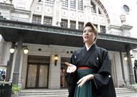 【一聞百見】絶望の果て 大阪で立つ本名での夢舞台 OSK日本歌劇団トップスター・楊琳さ…