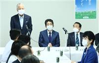 自民党半導体議連が初会合 経済安保戦略を支援 産業再構築、日米台連携