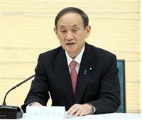 首相、台湾のWHO参加訴える 健康サミットにメッセージ