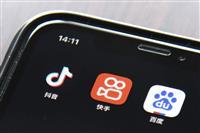 中国、TikTokなど105アプリが「個人情報を違法収集」 当局が改善求める