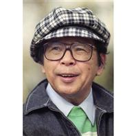 漫画家の富永一朗さん死去