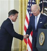 韓国落胆、対米4兆円投資にワクチンの見返りなく