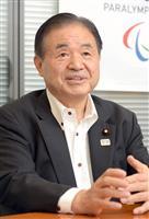 一般への医療・ワクチンへの影響なし 東京五輪組織委の遠藤副会長