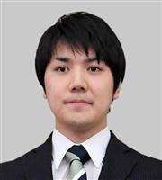 小室圭さんがロースクール卒業 NYの弁護士試験、受験へ