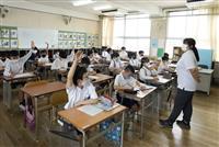 大阪市が対面授業を再開 オンライン学習から転換
