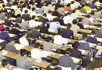 【医学部受験の現場から(22)】コロナが突き付けたのは慢性化した日本の医療の課題