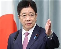 北朝鮮対応「3カ国で連携」 米韓首脳会談受け