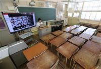 オンライン学習 中3生は50%実施 大阪市教委