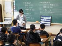 大阪で府独自の学力調査「すくすくウォッチ」始まる