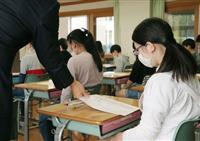 コロナ禍の学力テスト、一斉休校の影響確認へ