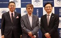 京大が返済不要の奨学金給付へ ニトリ会長らから25億円寄付