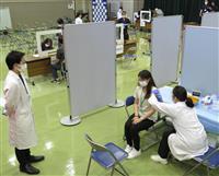 近大和歌山キャンパスで職域接種 「対面授業の全面再開を」