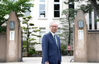 【一聞百見】「東大目指せ」の教育していない 灘中学・高校校長 和田孫博さん