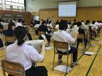 「イチオシ記事」を発見! 東京・豊島の中学校で本紙出前授業
