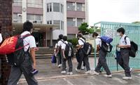 宣言地域で授業に遅れ、大阪は夏休み短縮も