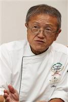 【学ナビ】羅針盤 日本菓子専門学校・三浦秀一校長 スイーツ甲子園、高見につながる経験を