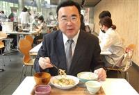 【学ナビ】学食訪問・東京芸大「バター豆腐定食」 消滅危機の名物メニュー受け継ぐ