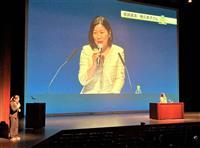 北海道でNIE全国大会 感染拡大防止でオンライン