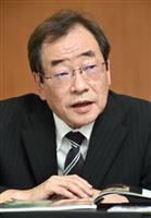 【学ナビ】羅針盤 武蔵大学・山嵜哲哉学長 グローバルで活躍するリーダーを