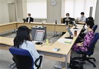 都立高男女別定員の廃止計画発表 女子691人影響