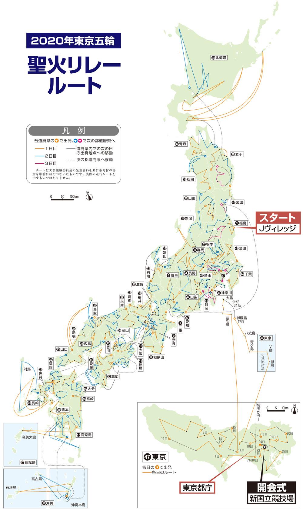 自治体マップ