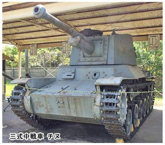 三式中戦車の画像 p1_28
