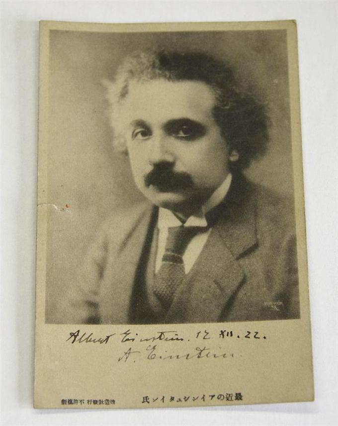 天才物理学者の直筆サイン