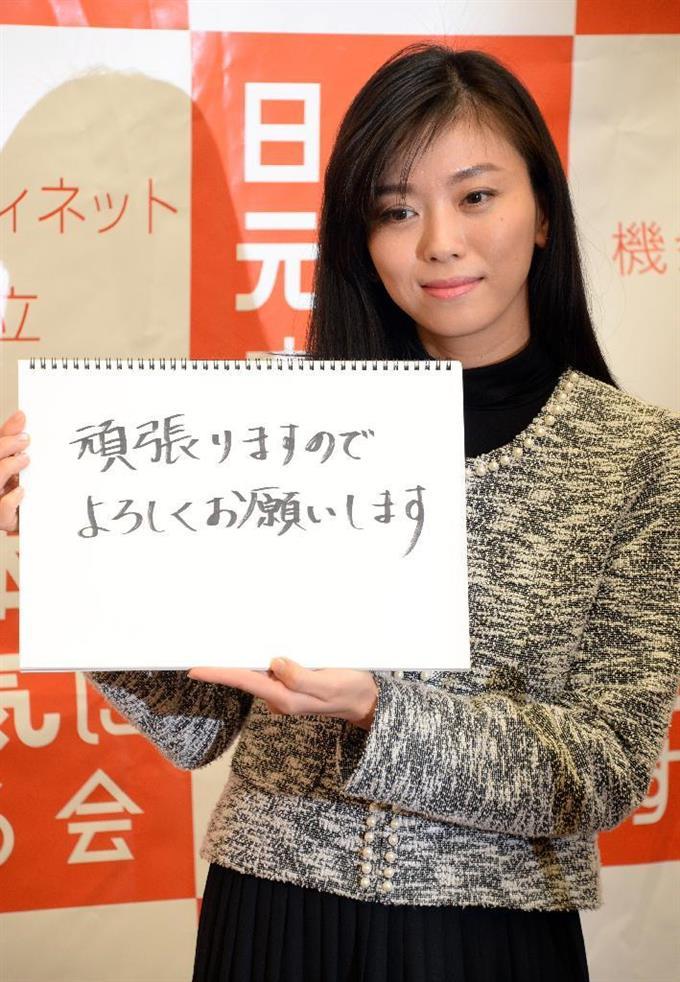 筆談ホステス」の斉藤氏 北区議...