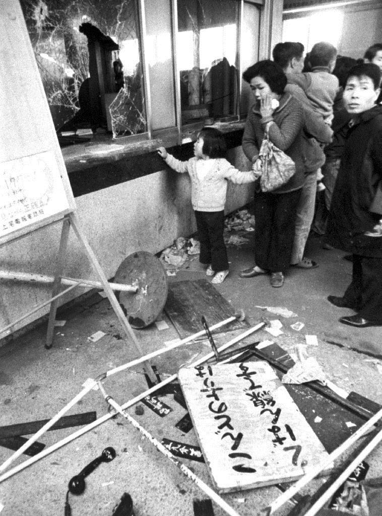 産経フォト【今日は何の日】順法闘争に乗客怒る
